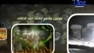رادود شيعي يفضح المعممين ويصف حال الشيعة