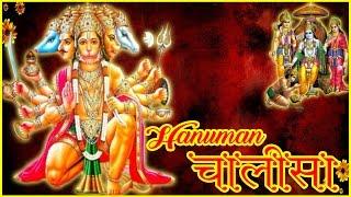 श्री गुरु चरण सरोज रज | हनुमान चालीसा  || SHRI GURU CHARAN SAROJ RAJ | HANUMAN CHALISA -#BhaktiGanga