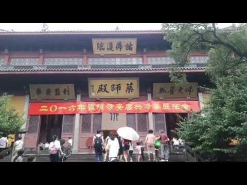 Lingyin Temple - Hangzhou, China