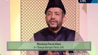 Bengali Shotter Shondhane 25th January 2014 - Islam Ahmadiyya - The Truth
