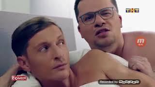 Пародия на клип Ольги Бузовой