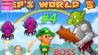 Продолжаем играть в игру: Lep's World 3 ЧАСТЬ #4 Огромный БОСС и Пауки Милана и папа играют