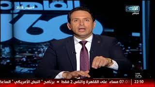 أحمد سالم: المرأة المصرية تستاهل مقام في ميدان التحرير