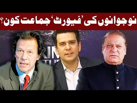Center Stage With Rehman Azhar - 14 October 2017 - Express News
