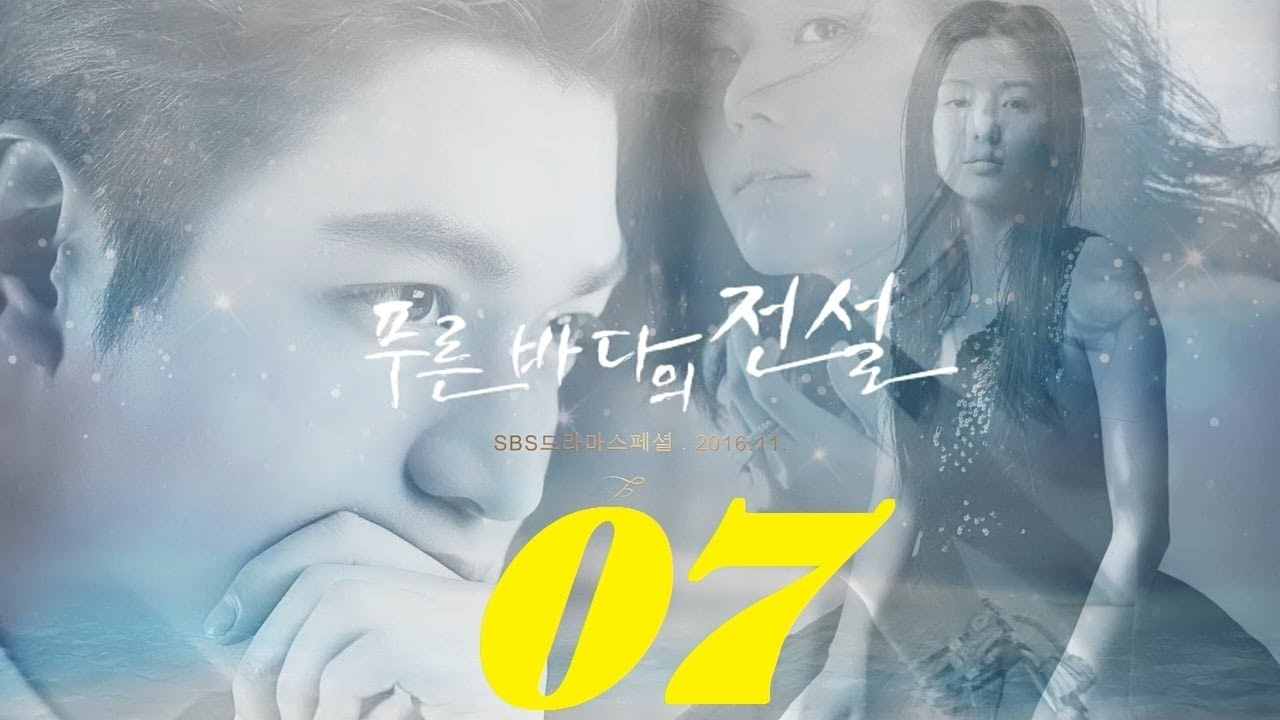 Download THE LEGEND OF THE BLUE SEA EPISODE 7