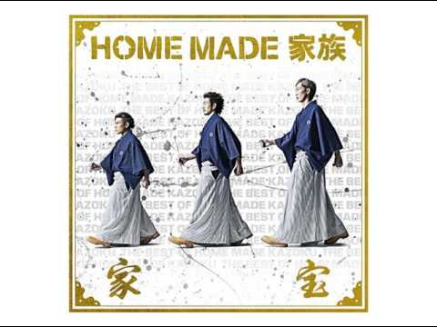 Home Made Kazoku