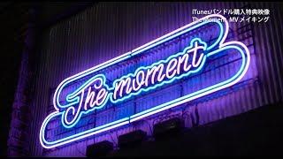 ジョン・ヨンファ(from CNBLUE)「The Moment」 Music  Video メイキングティザー映像