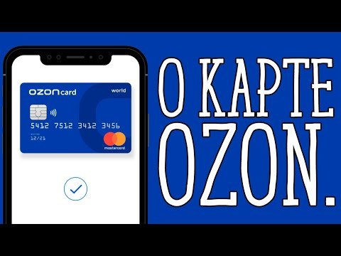 О карте Ozon.Card и использование ее в Computeruniverse.net
