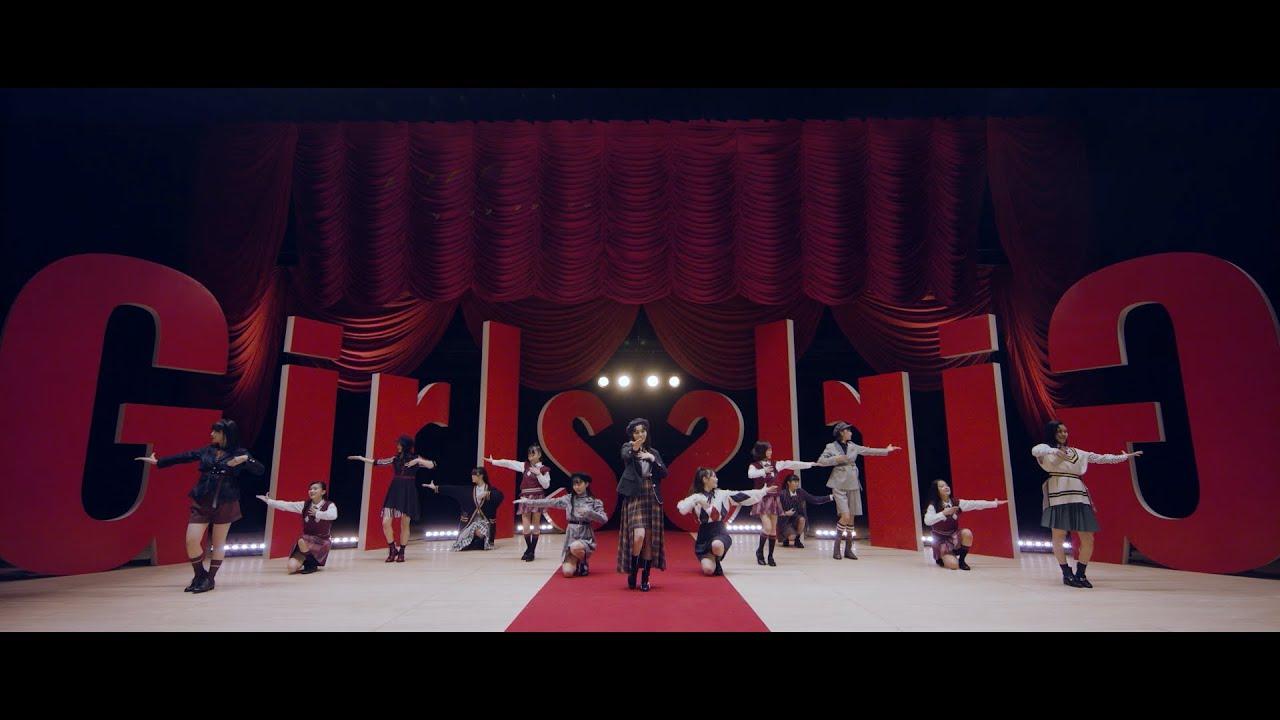 Girls² - 大事なモノ(Daijinamono) YouTube ver.(MV/Commentary)