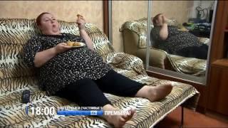 """ПБК: БОЛЬШАЯ ПРЕМЬЕРА реалити-шоу """"Взвешенные и счастливые 5"""""""
