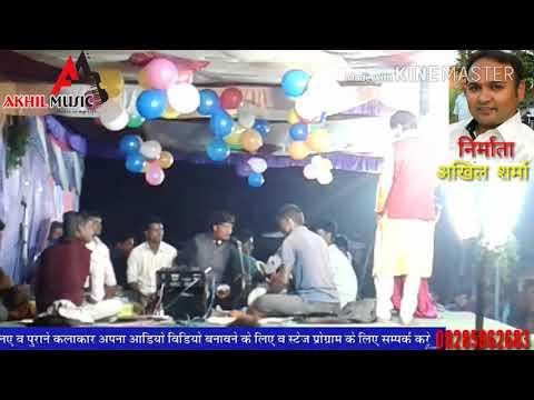 Tejbahadur Vyas Dugola program Bihar Siwan