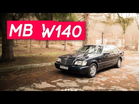 Mercedes Benz S350 W140 - Test Drive - Fail Drivers