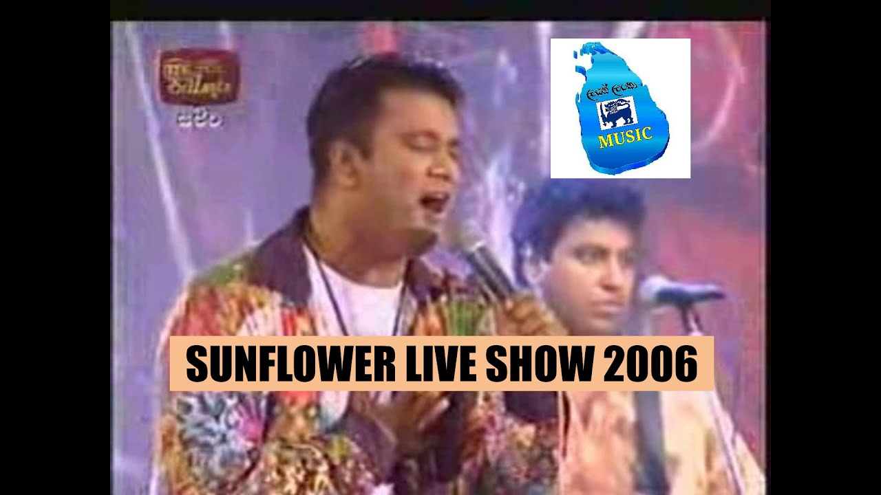 Sunflower live show 2006 (Audio Only) - YouTube