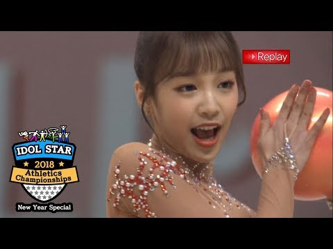 April Rachel as a Rhythmic gymnast [2018 Idol Star Athletics Championships - New Year Special]