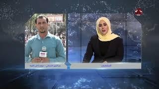 مسيرة حاشدة في مديرية الشمايتين بتعز تتعهد بمواصلة الثورة | يمن شباب