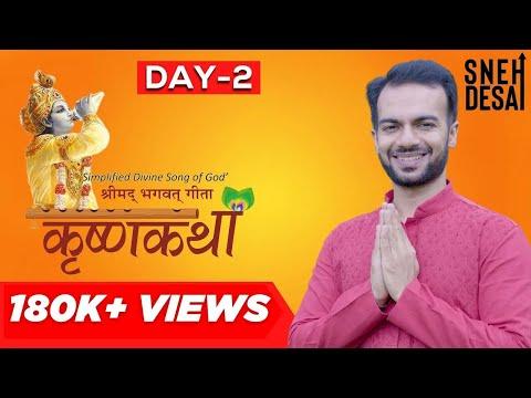 Krishna Katha by Dr.Sneh Desai   Part 2 [Full Video]   Krishna & Mahabharat