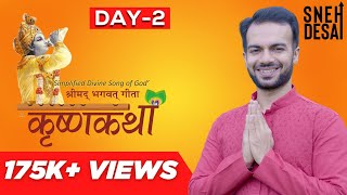 Krishna Katha by Dr.Sneh Desai | Part 2 [Full Video] | Krishna & Mahabharat
