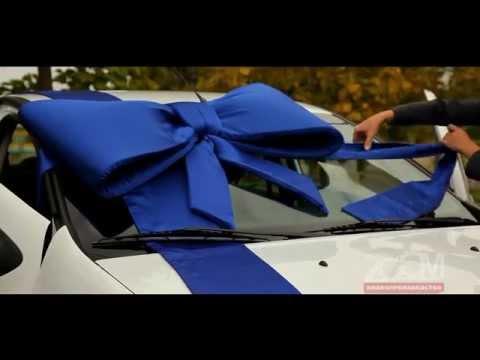 Как красиво украсить машину в подарок