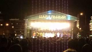 Навальный на митинге в сентябре 2013
