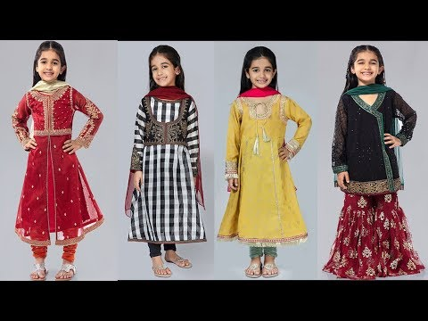 Maria B Kids Girls Eid Collection 2020 With Price Maria B Eid Collection 2020 Youtube