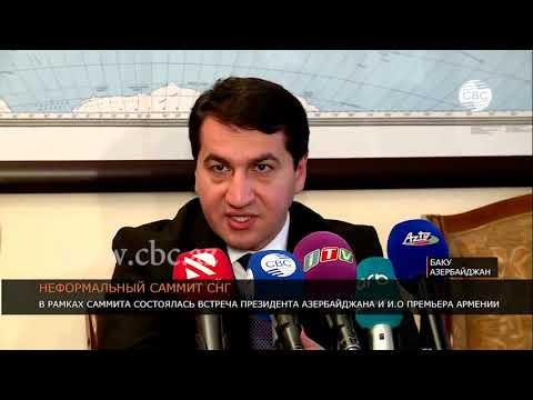 На саммите СНГ в Санкт-Петербурге состоялась встреча президента Азербайджана и и.о премьера Армении