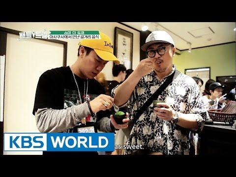 Asakusa street food [Battle Trip / 2016.08.28]