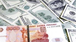 PTV News 18.06.18 - La Russia vende d'un colpo metà del suo credito verso gli USA