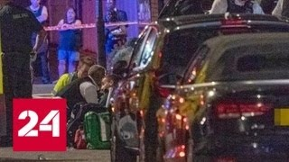В Лондоне автомобиль въехал в группу людей - Россия 24