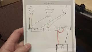 Подключение двухканального автоусилителя дома, часть 2