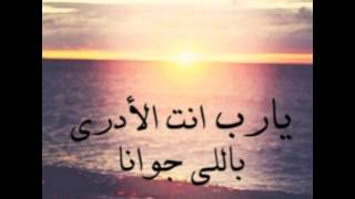 يا مرايتي.. يلي بتعرفي حكايتي.. screenshot 4