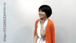 舞台「野良女」、公演まであと32日! 主演・佐津川愛美さんが毎日質問に...