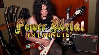 Power Metal Guitar in 1 minute!!!
