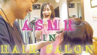 【ASMR,音フェチ】すご気持ちいい音!!髪の毛を切る音,バリカンの音[hair  cut]