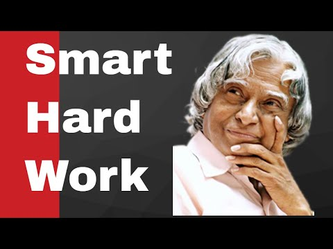 Difference between HARD WORK and SMART WORK! How to do Smart work? How to be SMARTER?