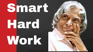 Difference between HARD WORK and SMART WORK How to do Smart work How to be SMARTER
