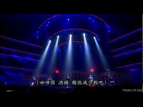 Big bang A good man 善良的人 Electric Love Tour 中字 繁中