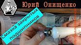 Электроизоляционные материалы БТ-99, БТ-987, МЛ-92 - YouTube