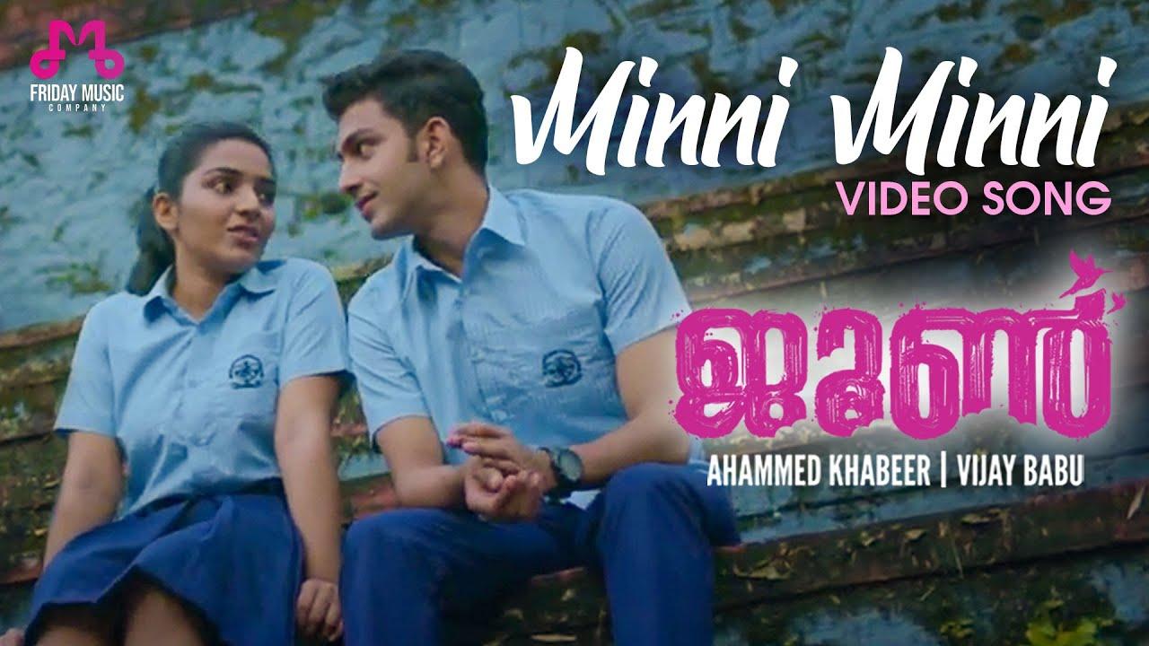 Download Minni Minni   Video Song  June      Ifthi     Amritha Suresh     Rajisha Vijayan