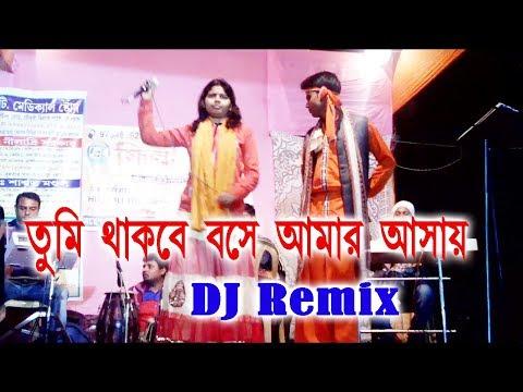 Chole Jabo Ekdin (DJ Mix 2015 )