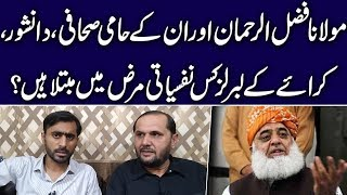 Exclusive interview of Jamshed Ansari by Siddique Jan