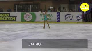 Софія Ковалівська ( ковалевская софия ) kyiv open cup 2019 фигурное катание.