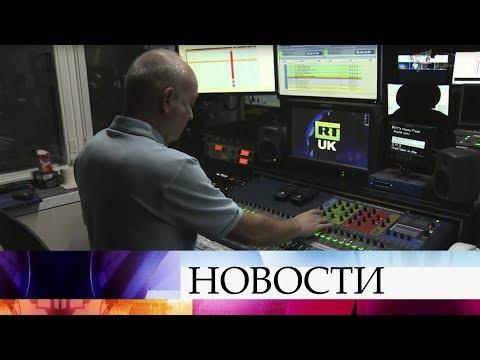 Газета Times опубликовала фотографии и личные данные журналистов российского агентства Sputnik.