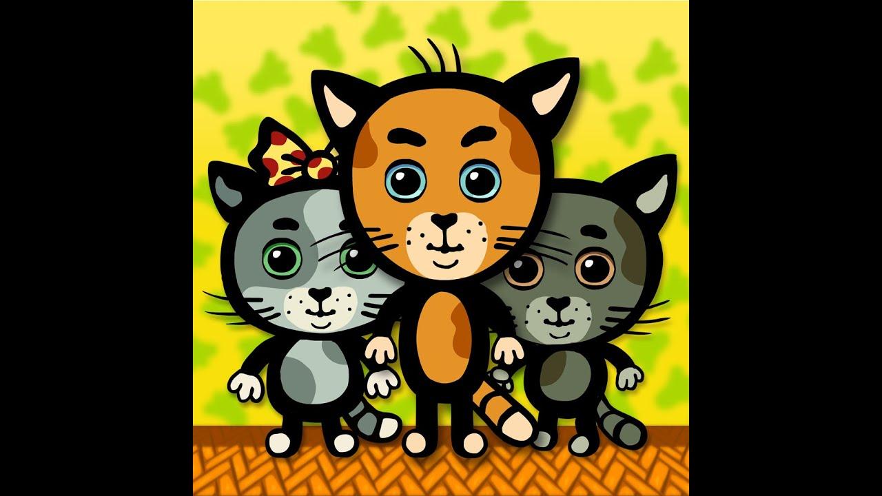 Скачать Три Котенка все Серии