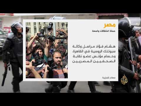العفو الدولية: السلطات تسعى لتحويل مصر إلى سجن كبير  - نشر قبل 16 ساعة