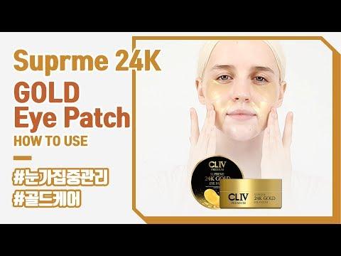 [CLIV/씨엘포] 럭셔리 아이 케어, 슈프림 24K 골드 아이 패치 / Luxury Eye care, Supreme 24K Gold Eye Patch