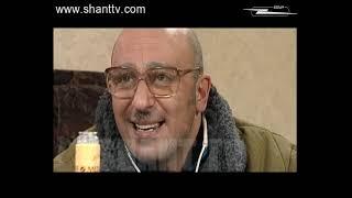Vervaracner - Վերվարածներն ընտանիքում - 3 season - 112 series