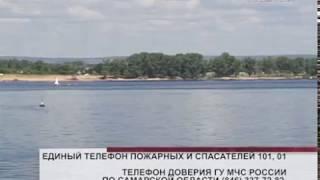Опять морозы: в Самарской области объявлено штормовое предупреждение