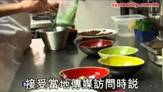 蘋果日報   20100302   香港廚魔教出法國女廚神羅浮宮旁開星級食肆 yam