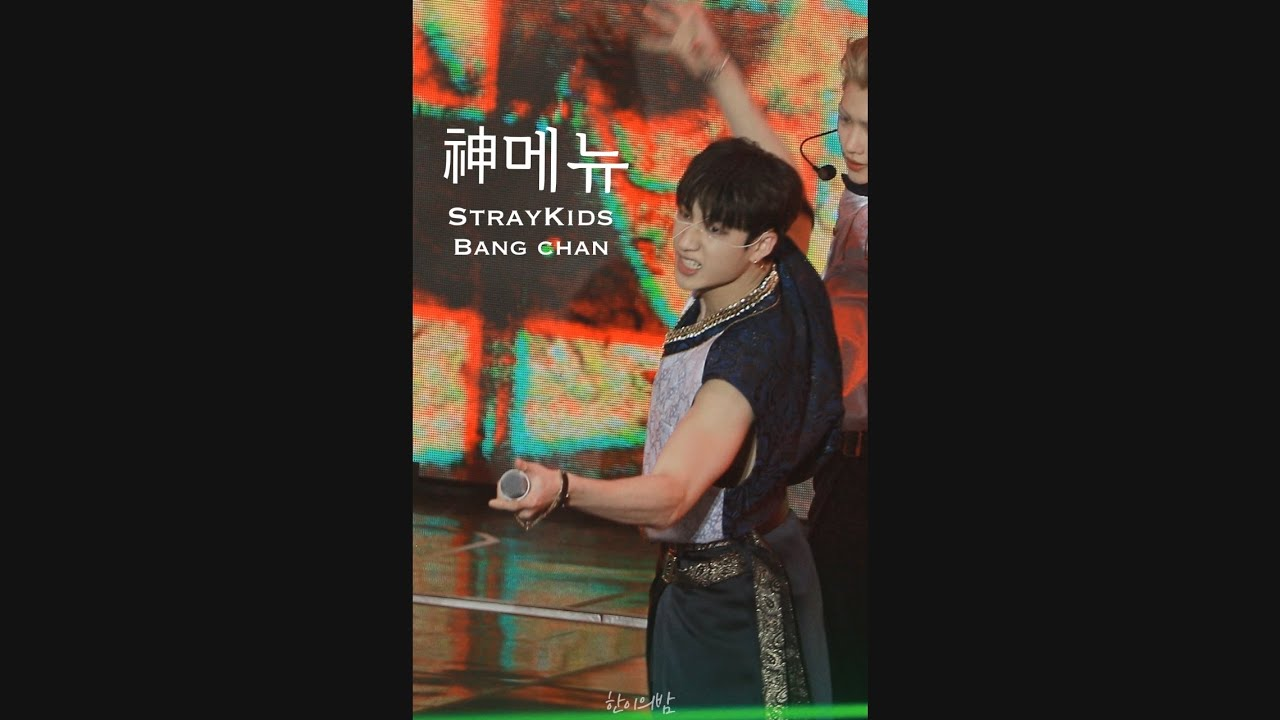 200813 신메뉴(God's menu) 스트레이키즈 방찬 직캠 (StrayKids Bangchan focus)