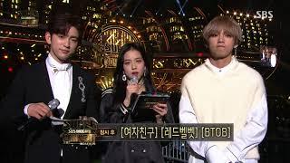 Video [ENG] 171001 Inkigayo KPOP Super Concert in Daejeon - MC Cut download MP3, 3GP, MP4, WEBM, AVI, FLV Agustus 2018